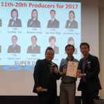 Dynamic Force Group - 14th Top Producer 2017 - Tan Poh Seng
