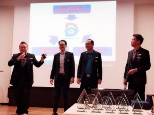 Dynamic Force Group (dynamicforcesg) - The Four Leaders - Annual General Meeting
