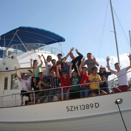 Dynamic Force Group Celebratory Yacht Outing - Yacht Gathering