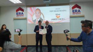 Dynamic Force Group - ERA DFG 2019 April Top Achiever - James Lim